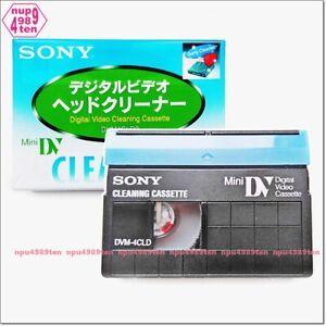 Sony Mini DV head Cleaner Cassette Tape DVM4CLD2 Digital video Dry Type From Jp