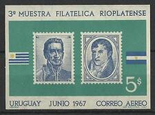 Uruguay 1969 RIVER PLATE ex mini feuille de menthe