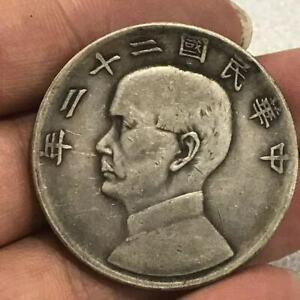 Chinese antiques silver coins 1933 Sun Yat-sen one dollar Rating coins
