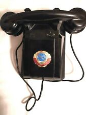 Vintage phone of the Ussr government