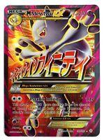Mewtwo 160/162 Gold Mega EX Card Pokemon Collection Plastic Card Free 2 EX