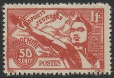 INDOCHINE  N°285** Jeunesse Sportivel,1944, French Indo China MNH NGAI