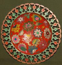 Vintage ornate floral brass bowl
