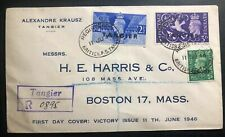 1946 Tangier British Morocco  First Day Cover FDC To Boston Ma USA Victory Issue