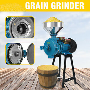 2200W Electric Feed Mill Dry Cereals Grinder Corn Grain Rice Wheat Grinding