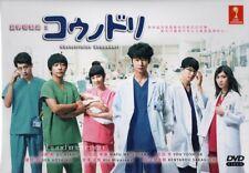 JAPANESE DRAMA~Obstetrician Kounodori 2(1-11End)Eng sub&All region FREE SHIPPING