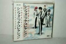 YU YU HAKUSHO SYMPHONIC COLLECTION SM-320 CD AUDIO USATO OTTIMO JAP TN1 49255
