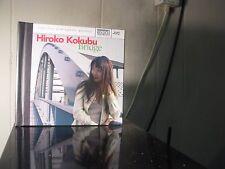 Bridge by Hiroko Kokubu (CD, JVC XRCD)