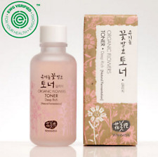 [WHAMISA] Organic Flowers Skin Toner_Deep Rich_120ml
