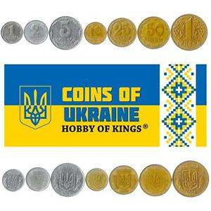 SET OF 7 COINS FROM UKRAINE. 1, 2, 5, 10, 25, 50 KOPIYOK, 1 HRYVNIA. 1992-1996
