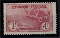 AQ140574/ FRANCE / ORPHANS WAR / Y&T # 154 MINT MH SIGNED – CV 600 $