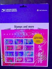 2005 Pane of 24 $.37 #3895 Chinese New Year Post Office Fresh Never Opened MNH