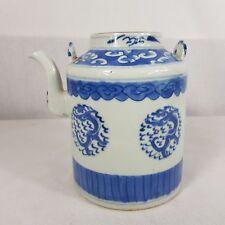 Antiguo chino tetera azul y blanco con tapa falta 15cm alta Dragón roundels