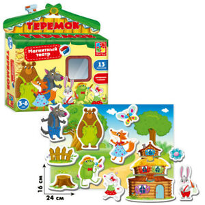 Teremok Magnet Educational Game. Based on Russian Fairytale 3+