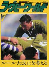 RUGBY WORLD & POST Jul 1992 JAPAN MAGAZINE