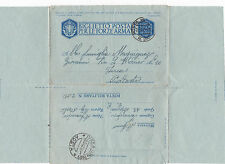 1942 POSTA MILITARE N° 200  4° ALPINI BTG. AOSTA 11-288