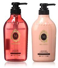 Shiseido MACHERIE Moisture Shampoo 450 ml & Conditioner 450 ml Hair care
