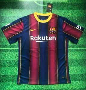 Barcelona 20/21 Plain Home Jersey (No name/number)