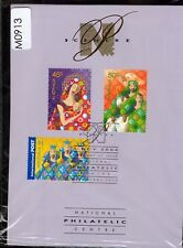 M0913msr Australia 2004 National Philatelic Centre NPC Christmas Card
