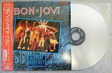 BON JOVI SLIPPERY WHEN WET 1987 VAL-3057 Japanese Laserdisk w/OBI w/Tracking No.