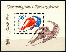 Russia 1979 SG#MS4880 Ice Hockey Championships MNH M/S #D47807