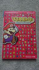 Mario Story (Paper Mario) Strategy Guide - Nintendo 64 - Japanese