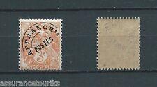 PRÉOBLITÉRÉS - 1922-47 YT 39 - TIMBRE NEUF** LUXE - COTE 25,00 € - 007