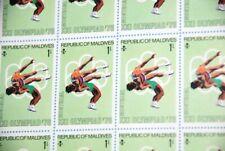 Wrestling - MNH Full sheet of 50, Maldives Sc #643