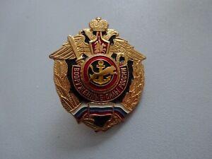 Russisches Abzeichen Orden Marine Navy Infanterie  Russland (A44-12)