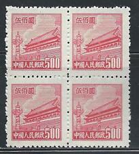 China - Mnh Block of 4 Stamps.# 8715