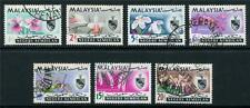 Flowers Used Malaya & Straits Settlements Stamps