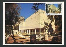 MONACO MK 1983 MUSEUM ANTHROPOLOGY PREHISTORY MAXIMUM CARD MC CM d4966
