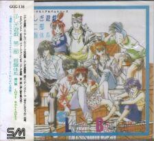 fushigi yuugi love ballades ost (jap)