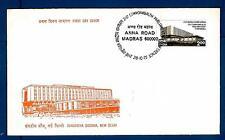 INDIA INDIPENDENTE  - 1975 - BUSTA - Conferenza parlamentare del Commonwealth