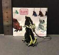 Kitan Club Poisonous Dart Frog Yellow & Black Japan Exclusive Bag Strap Figure
