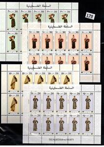 /// 10X PALESTINE - MNH - COSTUMES - FLAGS - 1995 - WOMEN