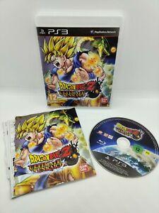 Sony PlayStation 3 Spiel - Dragon Ball Z : Ultimate Tenkaichi OVP