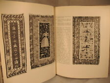 TAPIS ROUMAINS ROMANIAN FOLK TAPESTRIES ART TEXT IN FRENCH LANGUAGE BUCAREST