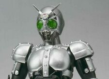 Bandai S.H. Figuarts Masked Kamen Rider BlacK: Shadow Moon First Edition Figure