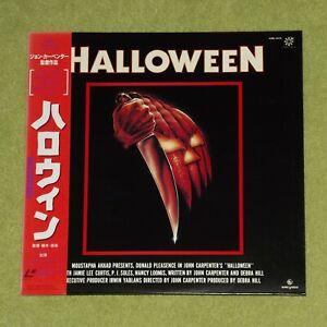 HALLOWEEN [1978/Horror] - RARE 1986 JAPAN LASERDISC + OBI (John Carpenter)