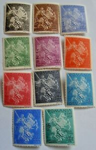 1939 - Romania - Set of 11 Mint - St. George & Dragon Stamps - Never hinged