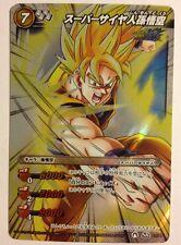 Dragon Ball Miracle Battle Carddass DB10-29 SR Son Goku Super Saiyan