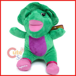 """Barney's Friends Baby Bop 14"""" Large Plush Doll  by Fisher- Price Stuffed Toy"""