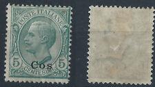 1912 FRANCOBOLLI EGEO COO 5 CENTESIMI VERDE CON GOMMA PARZIALE D/3593