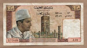 MOROCCO - 10 DIRHAMS - ND1963 - P54b