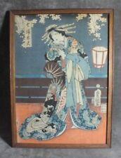 Early Japanese Woodblock Print Geisha Woman Dragon Wardrobe MS9