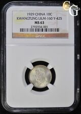 1929 China Kwangtung  NGC MS-63 10c Cent Silver Sun Yat-Sen Coin L&M-160 Y-425