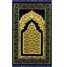 Modefa Islamic Turkish  Plush Velvet Prayer Rug Sajjadah Vined Arch - Blue