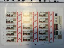 Timbres belges SNCB/NMBS - 2 feuilles complètes avec des particularités !!!