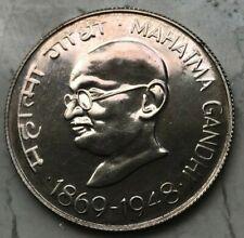 1969 India 10 Rupees - Silver - Mahatma Gandhi - Nice